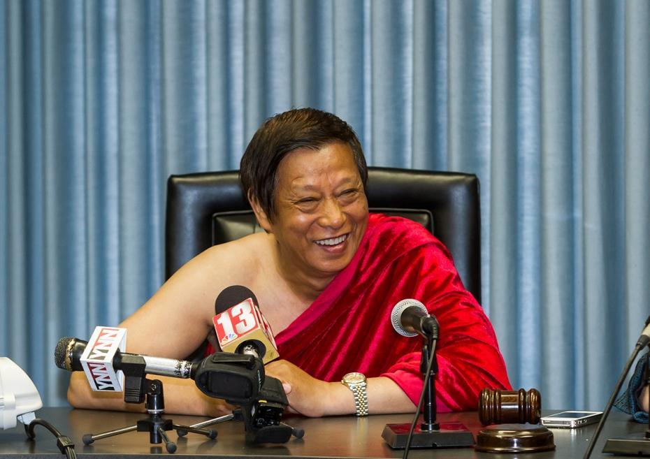 Holy Master Ziguang Shang Shi